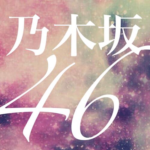 『Nogism ~乃木坂46まとめアプリ~』の1枚目の画像