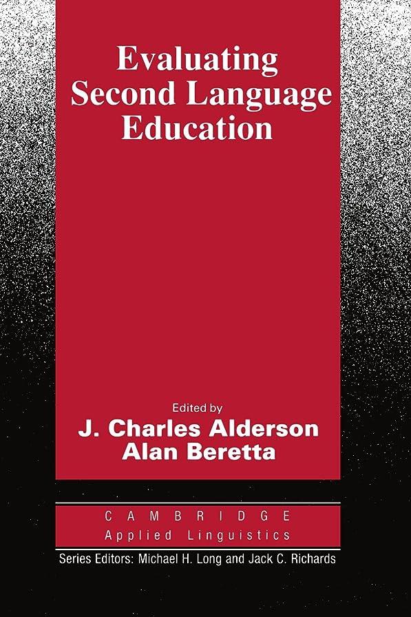 起きろドラフト熟読Evaluating Second Language Education (Cambridge Applied Linguistics)