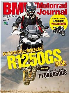 BMW Motorrad Journal(ビーエムダブリューモトラッドジャーナル) vol.15[雑誌]