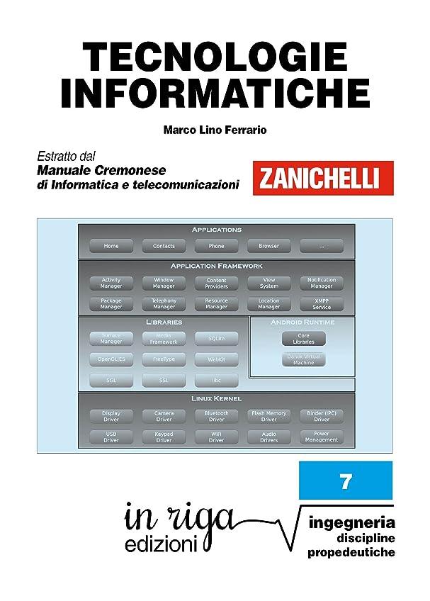 区別する否定する誓うTecnologie informatiche: Coedizione Zanichelli - in riga (in riga ingegneria Vol. 7) (Italian Edition)