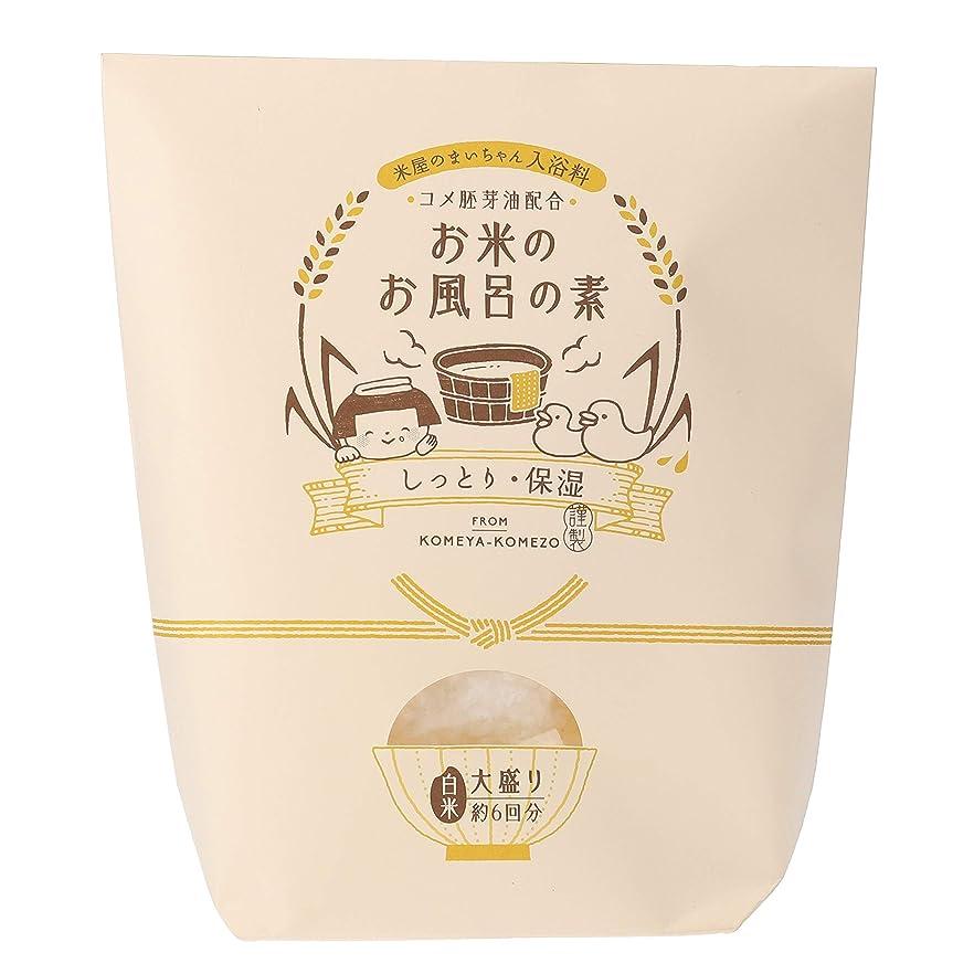 オーバーラン可動式パイルお米のお風呂の素 大盛り(保湿)