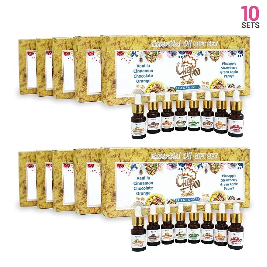 透けて見える端したがってAromatherapy Fragrance Oils (Set of 10) - 100% Natural Therapeutic Essential Oils, 10ml each (Vanilla, Cinnamon, Chocolate, Orange, Pineapple, Strawberry, Greenapple, Papaya) Express Shipping