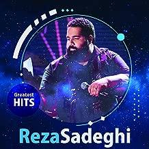 Best reza sadeghi albums Reviews