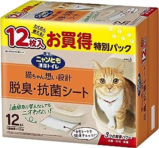 ニャンとも清潔トイレ 猫砂 脱臭・抗菌シート 大容量 12枚入 [猫用システムトイレシート]