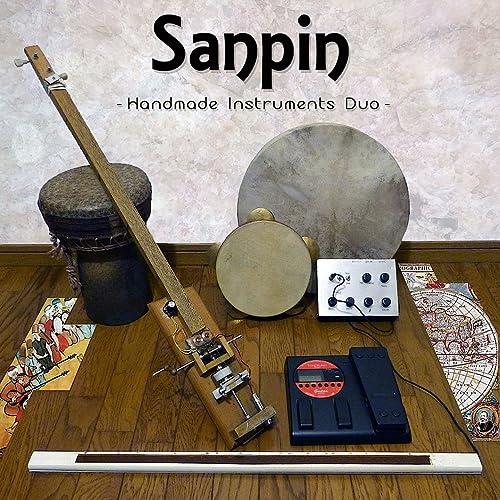 Handmade Instruments Duo