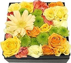 BOXアレンジメント・スクエアー・イエロー×オレンジ【生花アレンジメント・誕生日・記念日・御祝・母の日など】