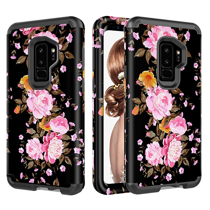 Galaxy S9 Plus Case, UZER Flower Series Shockproof 3 in 1 Soft Interior Silicone Bumper&Hard Shell PC Back Cover Bumper Anti-Scratch Full-Body Protective Case for Samsung Galaxy S9 Plus 2018 Model