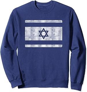 Vintage Israeli Flag Israel Souvenir Jewish Star Of David Sweatshirt