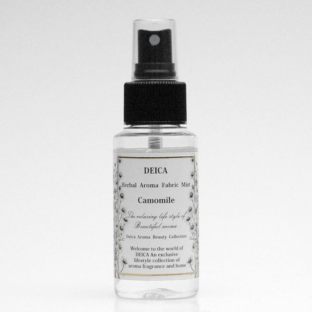 化学薬品バルーンいっぱいDEICA ハーバルアロマ ファブリックミスト ミニサイズ カモミール