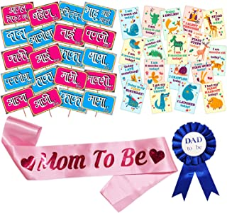 WOBBOX Colourful Marathi Baby Shower Combo of Photo Booth Party Props, Bunting Banner, Sash and Milestone Cards - Combo FB