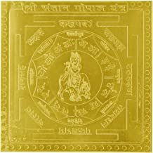 Santan Gopal Yantra in Copper Gold Plated Heavy Premium Quality- 3 Inches