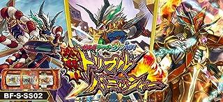 フューチャーカード 神バディファイト スペシャルシリーズ第2弾 ガルガデッキ3つ入り! 必殺! トリプルパニッシャー 【BF-S-SS02】