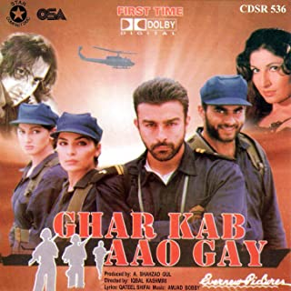 Best ghar kab aao gay song Reviews