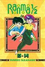 Ranma 1/2 (2-in-1 Edition), Vol. 7: Includes Volumes 13 & 14 (7)