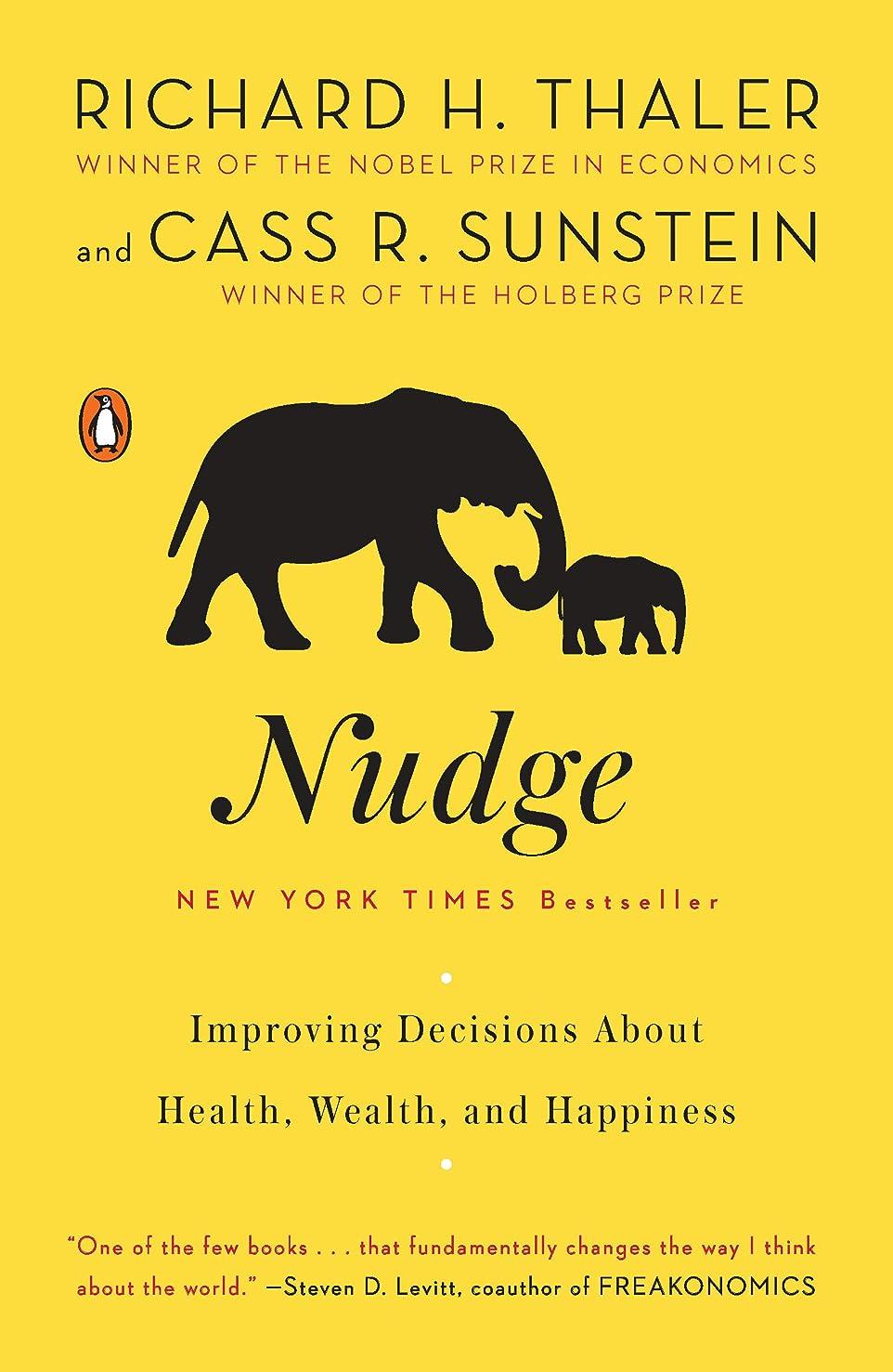 人工的な対象キャップNudge: Improving Decisions About Health, Wealth, and Happiness (English Edition)