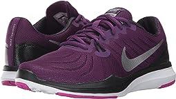 Nike - In-Season 7