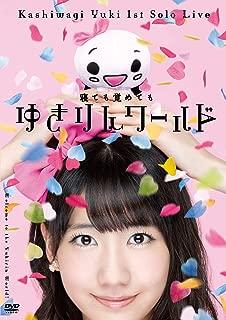 Best yuki kashiwagi video Reviews
