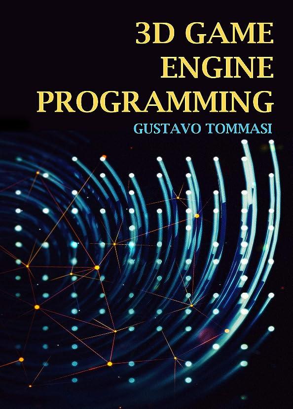 骨髄そっと整理する3D Game Engine Programming: The Game Development Quick Start Guide for Beginners (Mathematics for 3D Game Programming and Computer Graphics Book 1) (English Edition)