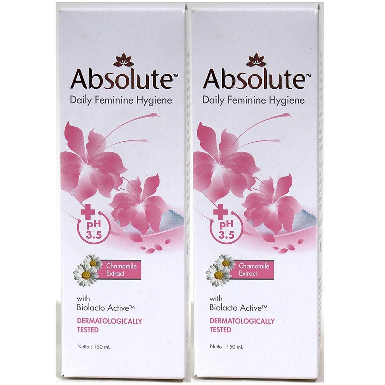 小数アクティビティ留まるAbsolute(アブソリュート)女性用液体ソープ 150ml 2本セット[並行輸入品][海外直送品]