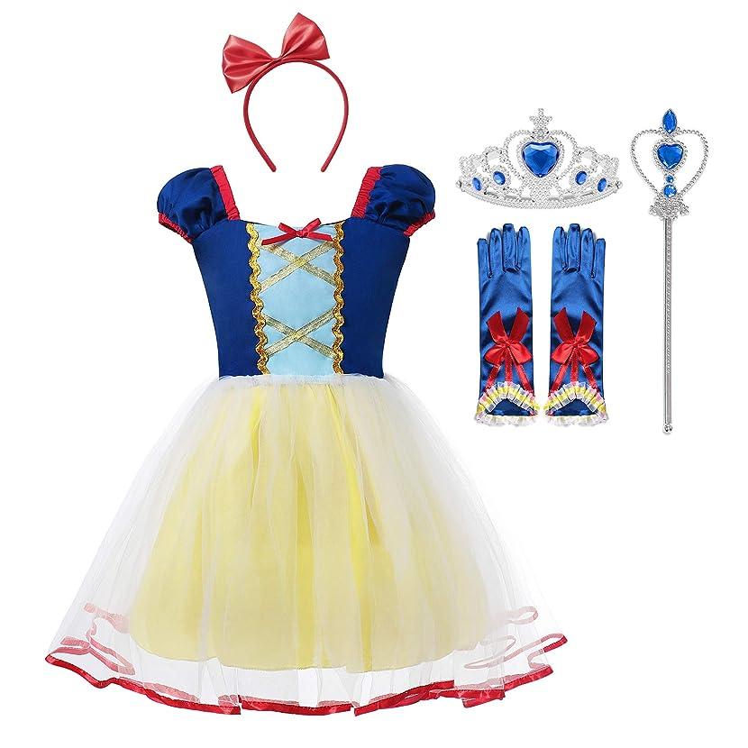 Princess Little Mermaid Dress Belle Snow White Rapunzel Cinderella Costume Dresses for Baby Toddler Girls