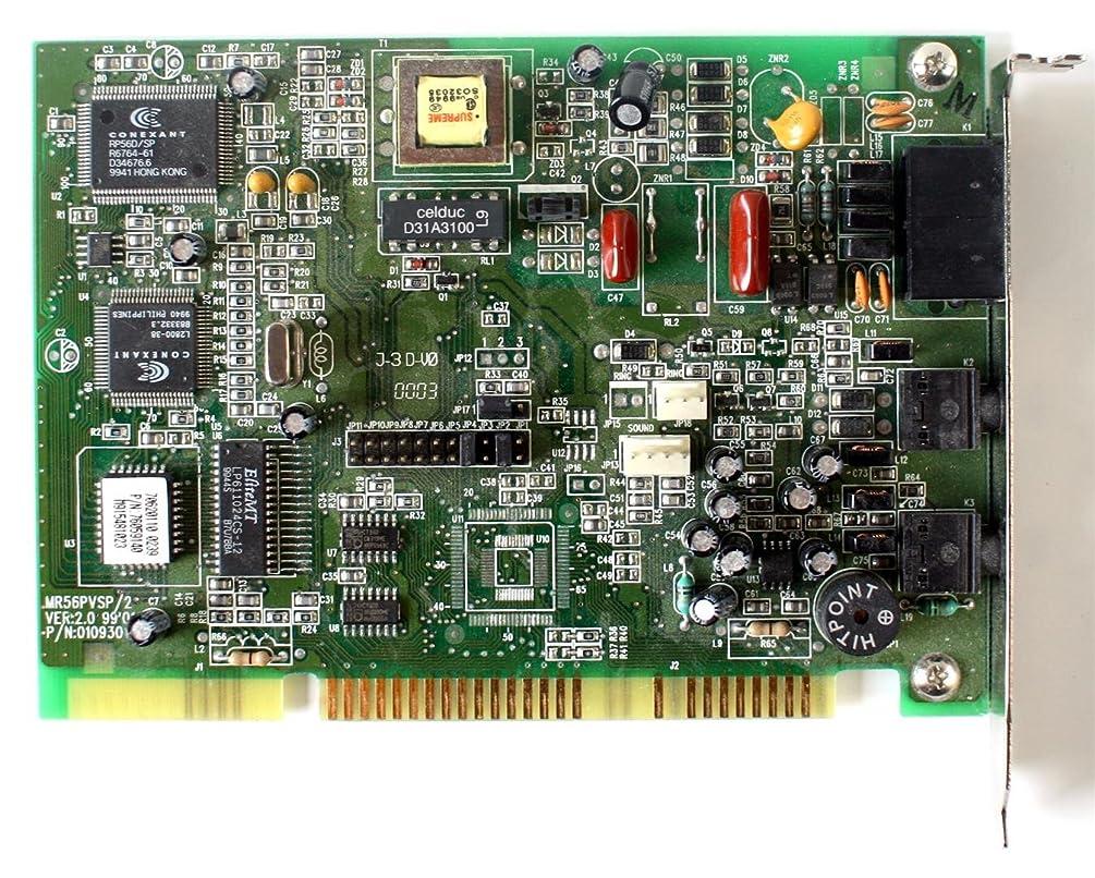 AOpen FM56-ITU/2 ISA Modem Fax/Modem/Voice, MR56PVSP/2 VER.2.0