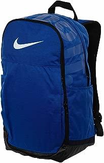 Nike Brasilia (Extra-Large) Blue/Black Training Backpack