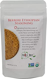 The Spice Hut Organic Berbere Seasoning, Authentic African Cooking Spice Blend, 2 ounce