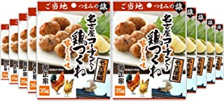 菊正宗 ご当地つまみの旅 名古屋コーチン入り鶏つくね 塩こしょう味 (名古屋編) 35g×10袋