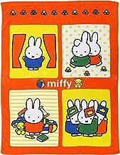 丸眞 ハーフケット miffy ミッフィー 85×115cm ミッフィータイム 子供用 綿100% 5855001900