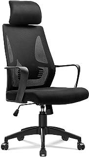 【法人割引あり】オフィスチェア デスクチェア メッシュチェア 通気性抜群 昇降機能付き 幅広座面設計 腰痛対策 ハイバック 調節可能ヘッドレスト 在宅勤務 事務椅子 ロッキング 360度回転(ブラック)232AAA