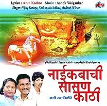 kathi wilson music