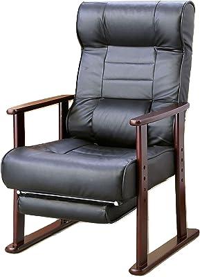 タック 座椅子 ブラック 幅59.5×奥行60~98(フットレスト使用時: 98~139)×高さ74~96cm