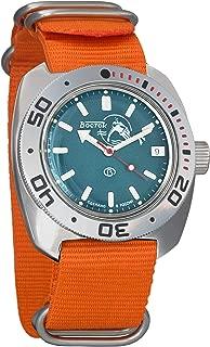 Amphibian Scuba Dude Automatic Mens WristWatch Self-winding Military Diver Amphibia Ministry Case Wrist Watch #710059 (orange)