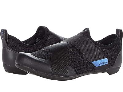 Shimano IC100 Indoor Cycling Shoe Shoes