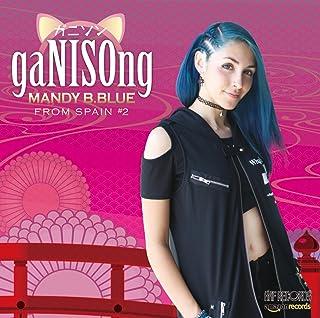 海外シンガーによるアニソンカバー「ガニソン! 」MANDY B.BLUE from スペイン ♯02