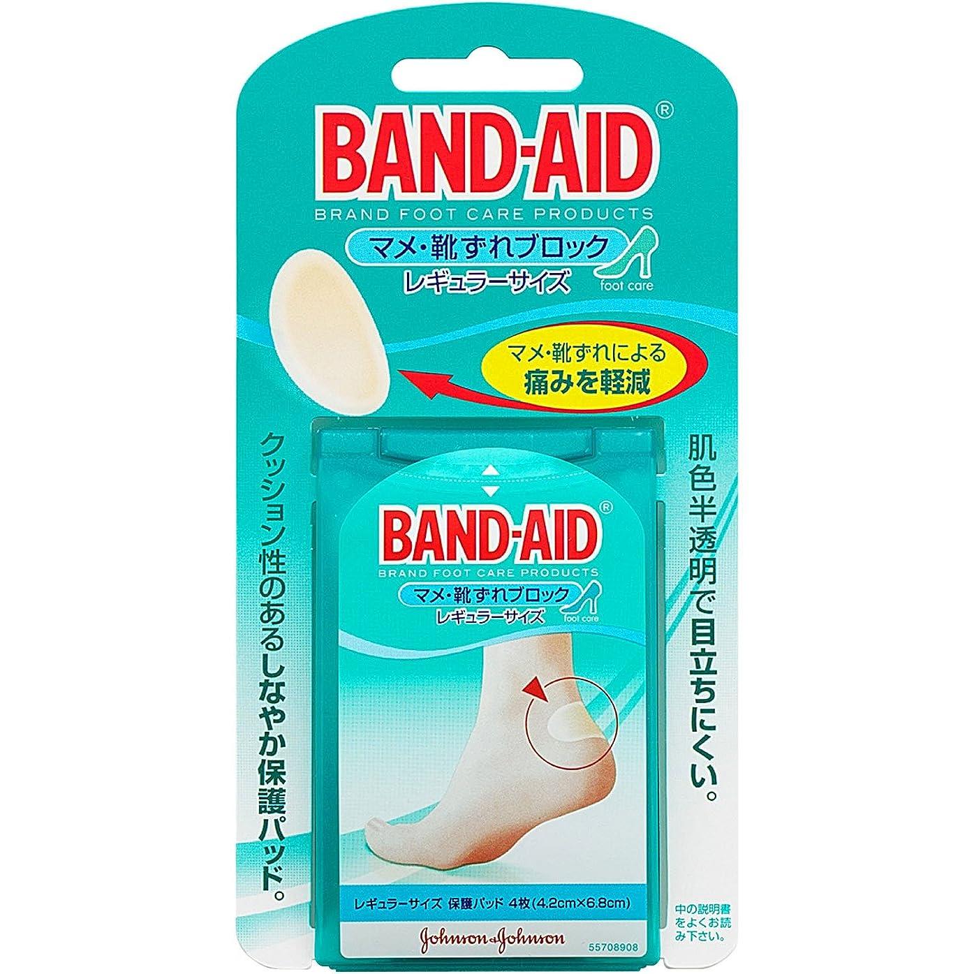 汗アンプ複雑BAND-AID(バンドエイド) マメ?靴ずれブロック レギュラーサイズ 4枚