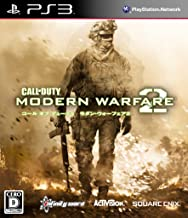 Call of Duty: Modern Warfare 2 (Best Version) [Japan Import]