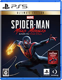 【PS5】Marvel's Spider-Man: Miles Morales Ultimate Edition