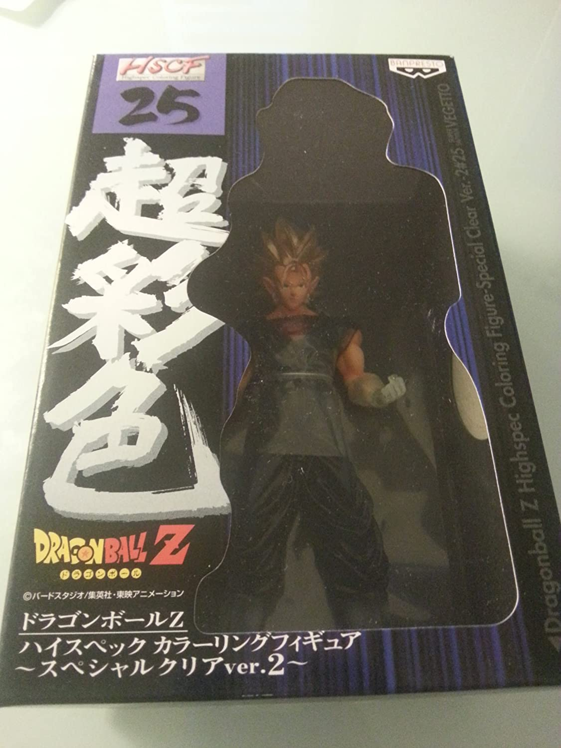 Dragon Ball Z - Highspec Farbeing Figure   Special Clear ver.2