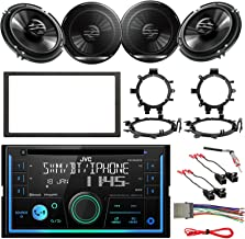 Double DIN Bluetooth USB CD Player AM/FM Radio Stereo Receiver Bundle Combo with 4X 6.5 300W Coaxial Speakers w/Brackets & 4X Wiring Harness, Dash kit, Antenna Adapter - Fits Select GM Vehicles