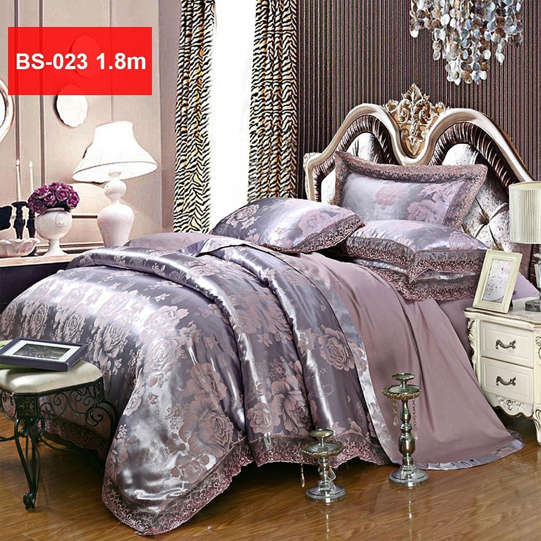 DASKOO BS-023 1.8M Luxuriöses Bettwäsche-Set(4 Stück) aus Baumwolle und Satin, 200 x 230cm Für Schlafzimmer, Gästezimmer, RV, Ferienhaus B07DFH6Y4T
