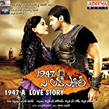 Best 1947 a love story Reviews