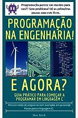Programação na Engenharia! E agora?: Guia prático para começar a programar em Linguagem C (Portuguese Edition) Kindle Edition