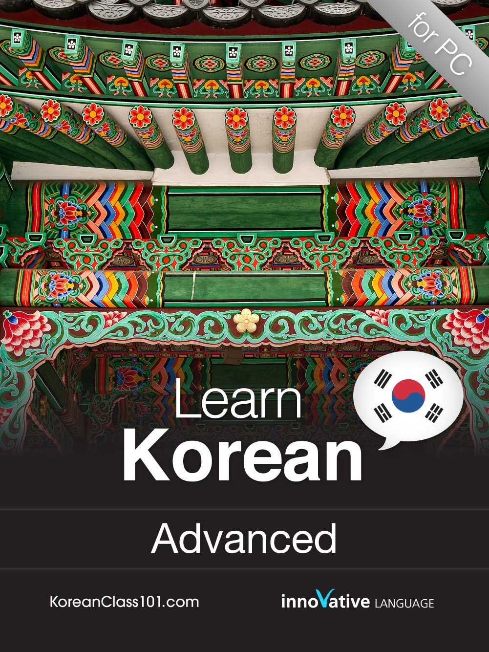 Los Angeles Mall Learn Korean - Level 9: Download Audio Deluxe Course Advanced