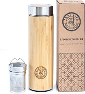 Original Bamboo Tumbler with Tea Infuser & Strainer by LeafLife | 17oz Premium Tea..