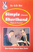 Simple (Pitman) Shorthand
