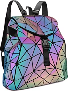 Tikea Geometric Fashion Backpack - Luminious Satchels Schoolbag Holographic Daypack for Women