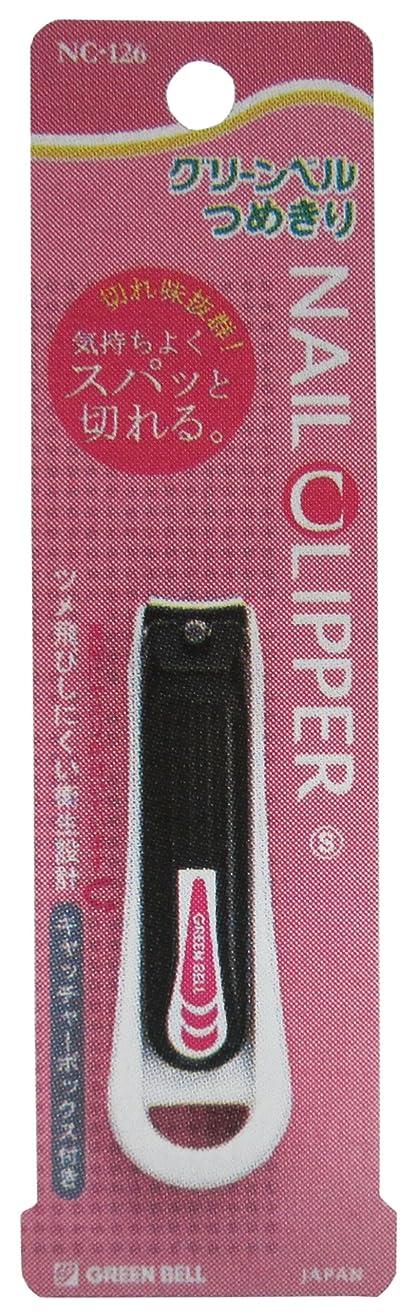 創造反対に補足NAIL CLIPPER キャッチャー爪切り S NC-126