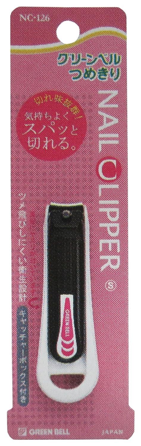 なめらかな先にみなすNAIL CLIPPER キャッチャー爪切り S NC-126