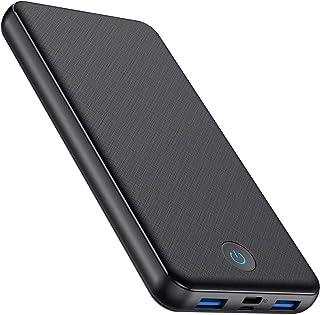 モバイルバッテリー 大容量 26800mAh 【Type-C出力/18W急速充電/PD対応/QC3.0対応】4USBポート 3台同時充電 持ち運び充電器 旅行/出張/緊急用/防災グッズ iPhone/iPad/Android各機種に対応 (ブラック)